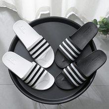 Chinelos homens sapatos de verão novos sapatos casuais sapatos masculinos sapatos masculinos sandálias chinelos não-deslizamento sapatos de praia chaussure homme pantufl