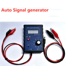 Automobile Auto pojazd symulator sygnału Generator samochodowy czujnik halla czujnik pozycji wału korbowego miernik testowy sygnału 2Hz do 8KHz