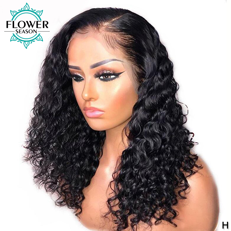 13x6 Curly Lace Front Wig Pre Plucked With Baby Hair Remy Brazilian Lace Front Human Hair Wigs With Elastic Band 150%FloweSeason