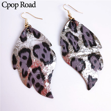 Cpop New Trendy Genuine Leather Leopard Earrings for Women Glitter Leaf Fashion Jewelry Accessories Hot Sale Gift 2019
