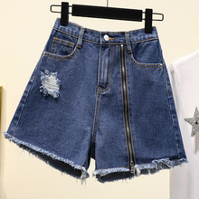 Large Size Women's 2020 Summer New High Waist Slimming A- Line Denim Shorts Fat Mm Wide Leg Loose Fashion Hot Pants Women Jeans autumn new middle east popular solid color loose casual hanging neck loose wide leg large size fat mm sexy ladies dress