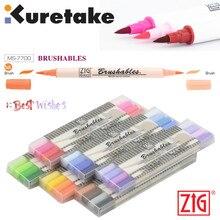 זיג Kuretake MS 7700 עמיד למים Brushables מברשת על צבע Twin עצה מברשת 4Pcs מרקר עט סט יפן