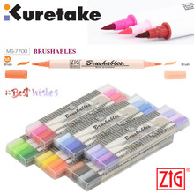 ZIG Kuretake MS 7700 방수 브러쉬 브러쉬 컬러 트윈 팁 페인트 브러시 4Pcs 마커 펜 세트 일본