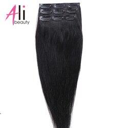ALI BEAUTY, 100% натуральные бразильские волосы Remy с зажимом, прямые волосы, 3 шт./компл., зажимы для волос, 90 г