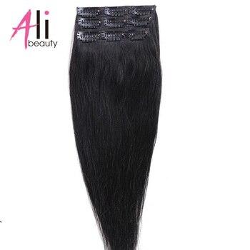 AliExpress BEAUTY, 100%, Remy, brasileño, clip en extensiones de cabello humano, pelo liso, 3 unidades/conjunto, Clip en el cabello, 90g