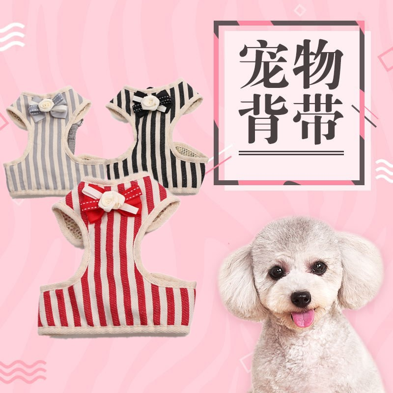 Pet Supplies H-shaped Pet's Chest-back Hand Holding Rope Retro Stripes Dog Chest And Back Traction Set