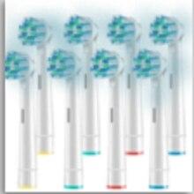 24 шт., головки для электрической зубной щётки