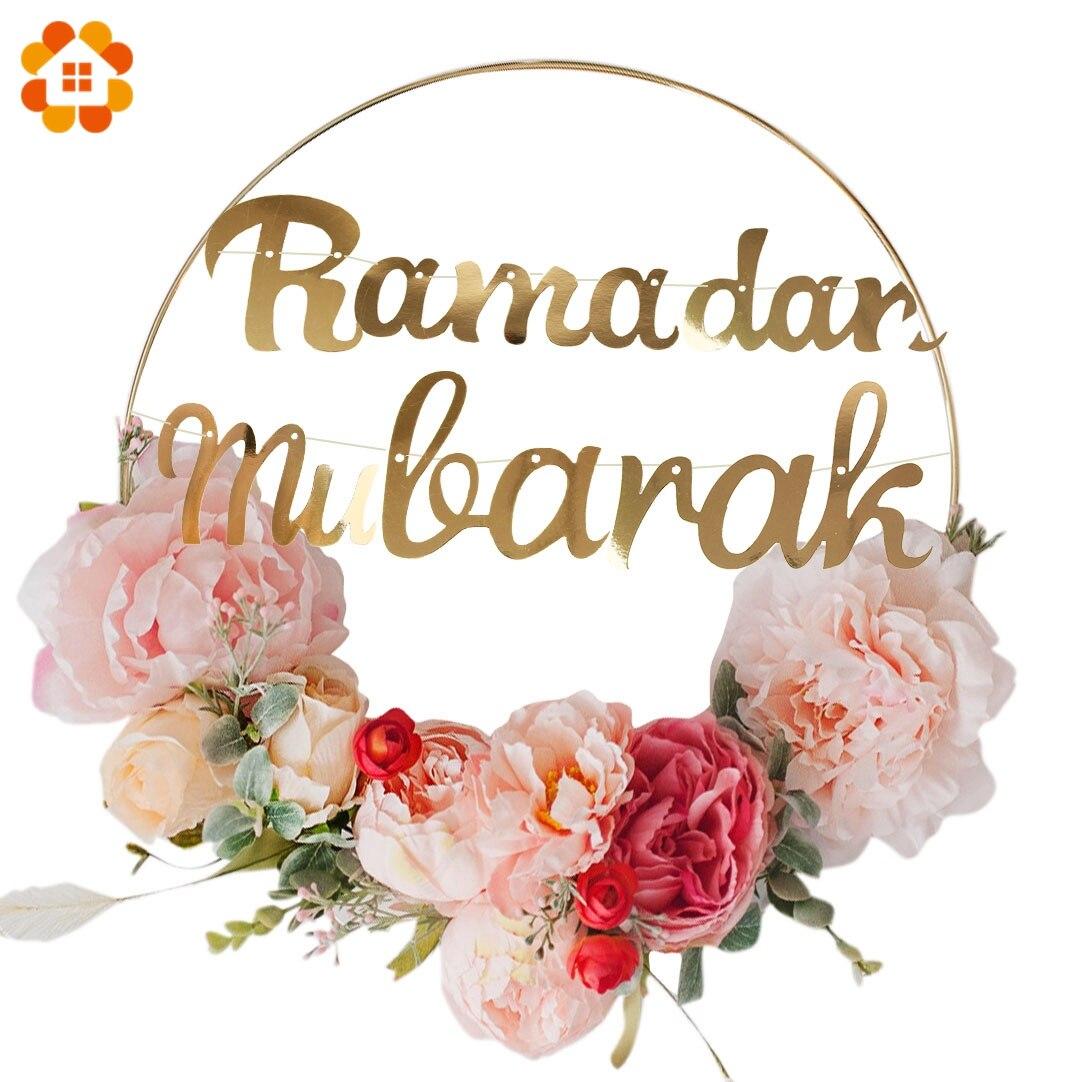 Eid Ramadan Decoration Wreaths Strip DIY Wreath Party Eid Mubarak Ramadan Islam Party Metal Ring Wreath Party Decoration