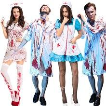 Хэллоуин ролевые игры страшная форма доктора медсестры кровавый костюм День мертвых ужас платье зомби вампира Косплей карнавальные Вечерние