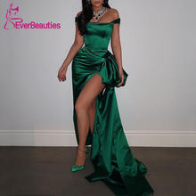 Vestidos formales вечернее платье с открытыми плечами 2020 robe