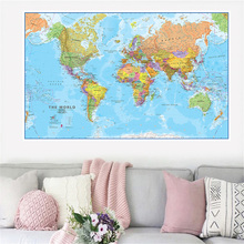 The World Physical Map 150x225cm Non-woven Spray World Map Without National Flag Poster Decorative Wall Art for Travel and Trip