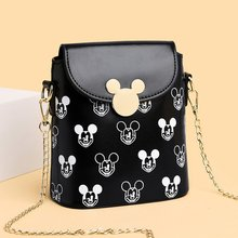 Bucket Women Bag Summer Chain Bags For