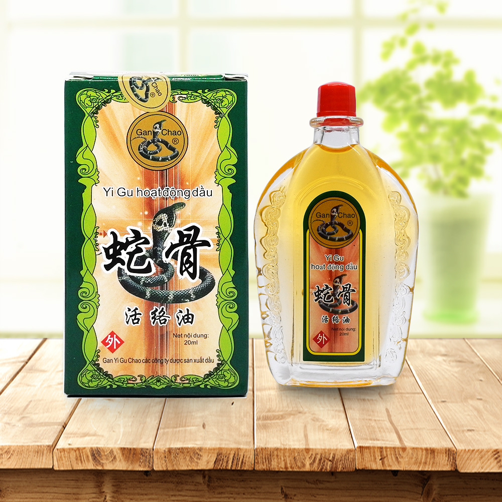 Vietnam Snake Venom Poison Oil Backache Back Pain Joint Massage Relax The Body Muscle Fatigue Star Balm Home Healthcare