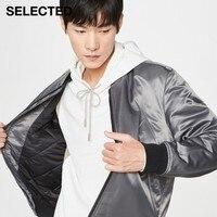 선택한 겨울 신상품 남성 기본 볼 칼라 패션 캐주얼 패딩 재킷 S   420422009