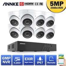 Annke 8ch fhd 5mp poe сетевая система видеонаблюдения h265 +