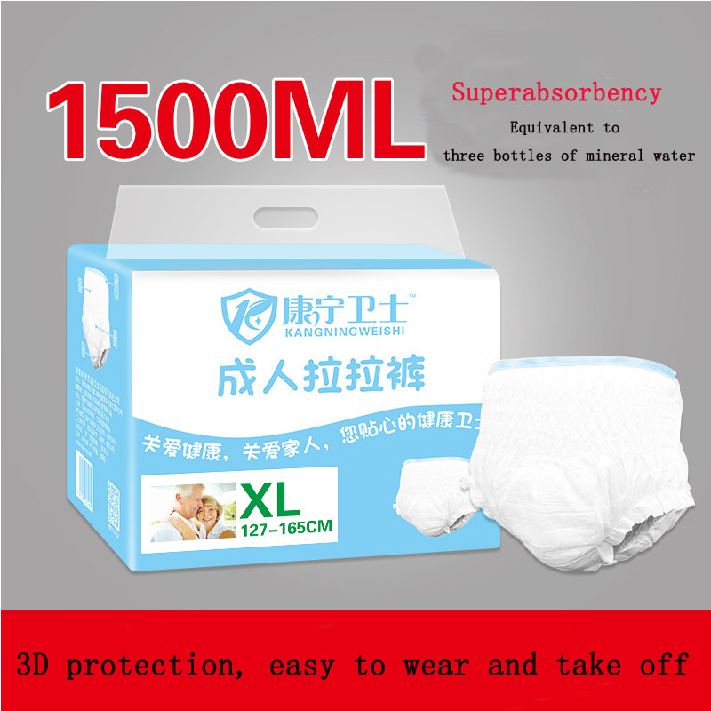 10pcs/pack Adult Diapers L Code Middle-aged Products Disposable Pregnant Women Diaper Incontinence Pull-up Pants101-139cm Diaper
