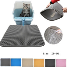 Mat Pet Supplies Carpet Cat Sand Litter Mat Toilet Waterproof Pets Trapper Dog Foldable Home Clean Cats EVA Non-slip Mats Carpet