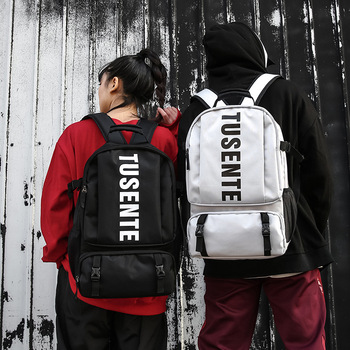 Backpack men's backpack large capacity computer bags junior and senior high school students schoolbag men's fashion trend