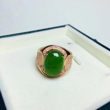 Fine Jewelry 925 Silver Inlaid Natural Jade Ring Is Simple and Generous for Men Party or Anviersary