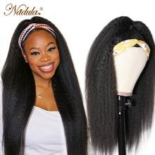 Парик надула, парик с головной повязкой, человеческие волосы, кудрявые прямые волосы, человеческие волосы, парик для женщин, бразильские куд...