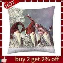 Singace диван, автомобиль, Рождественская Наволочка на подушку, полиэфирная Наволочка на подушку для стула N0822