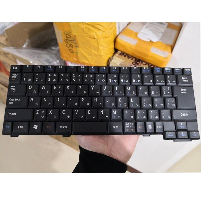 FOR NEC VJ20MA-9 VK25MD-D PC-VK25MDZND VY16 VJ21A VJ22 VY25 VY24 VY21AW VY16A VE-6 VF-7 VE-7 Keyboard JP JA Japanese