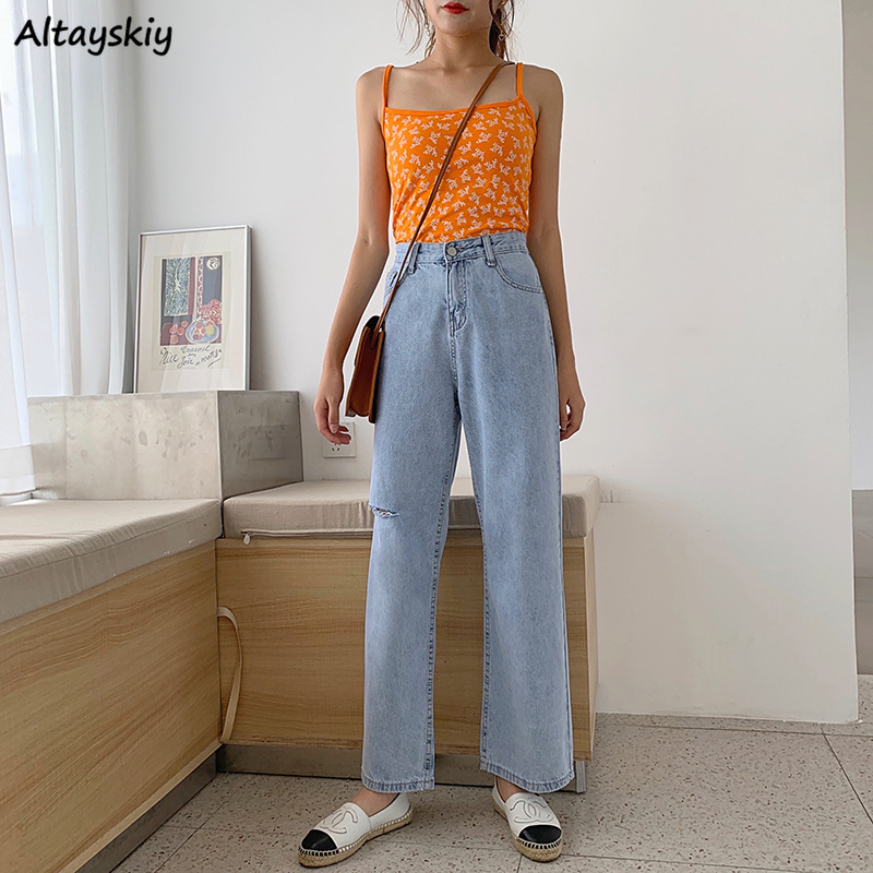 Jeans Women Solid High Waist Wide Leg Denim Hole Fashion Womens Long Trousers All-match Korean Style Casual Chic Harajuku Daily