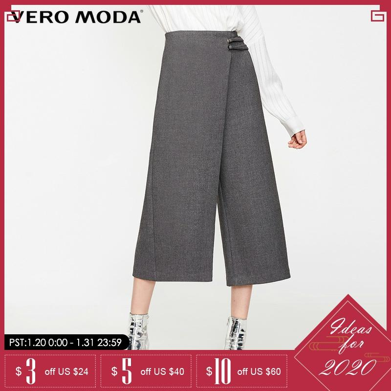 Vero Moda Women Winter Fashion Loose Wide-legged Pants| 31836J522