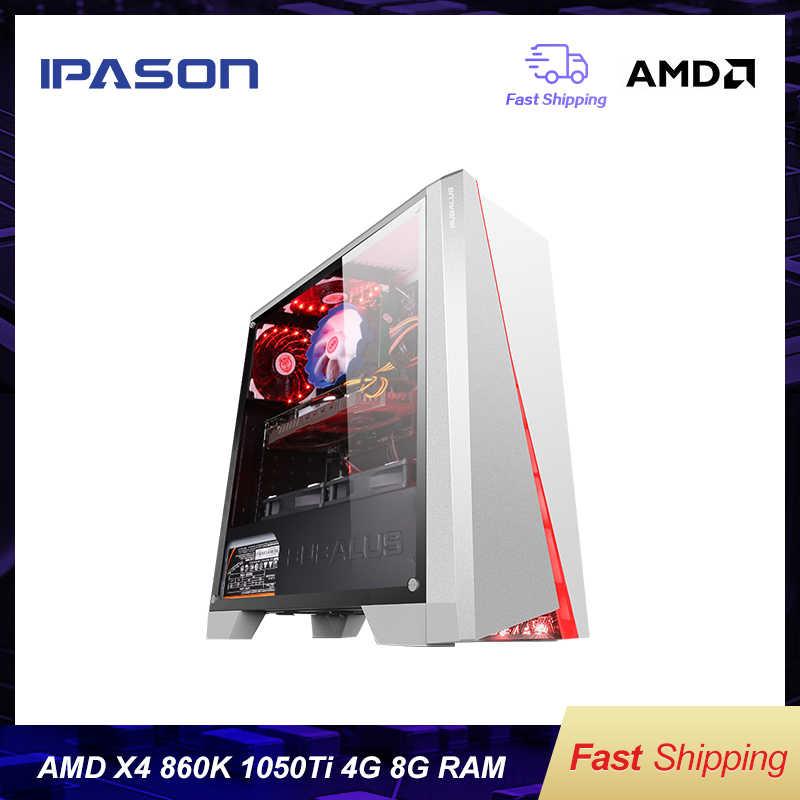 IPASON офисный настольный компьютер игровые карты 1050TI 4G AMD X4 860K ram DDR3 8G 120G SSD barebone система windows 10 дешевый игровой ПК