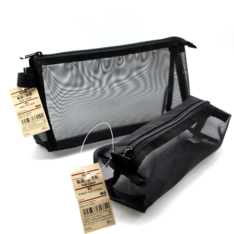 1PC  Simple Transparent Mesh Pencil Case Office Student Pencil Cases Nylon School Supplies Pen Box