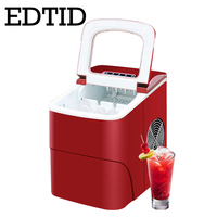 EDTID Mini Automatic Electric Ice Making Machine 15kgs/24H Portable Bullet Round Block Ice Cube Maker Small Bar Coffee Shop 220V