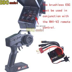 Image 5 - Remo E9931 Impermeabile Brushless ESC Per 1621 1625 1631 1635 1651 1655 RC Modelli di Veicoli SMax