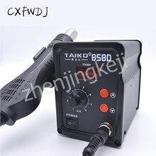 858 Hot air Gun 700W Rework Demolition Maintenance Workbench Automatic Sleep Digital Display Thermostat