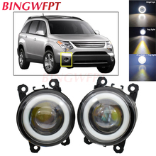 2x Car Accessories LED Fog Light Angel Eye with Glass len 12V For Suzuki XL7 XL-7 Swift SX4 Alto Splash Jimny Ignis Grand Vitara