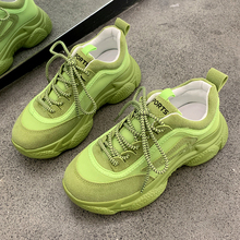2019 New Yellow Sneakers Platform Woman Shoes Chunky dames Brand White Women Baskets femme