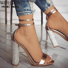 Women Gold Rhinestone Ankle Strap High Heels Sandals Shoes L