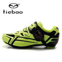 TIEBAO Professional Road Bike Shoes Nylon-fibreglass Sole Self-locking Sport Shoe Breathable Bicycle Cycling Shoes for Men Women