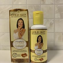 Золотая Кожа | осветляющее масло для тела | аргановое масло | Быстрое Действие/70 мл