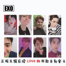 8pcs/set Kpop EXO signature photocard LOVE SHOT LOVE Album photo card for fans collections high quality EXO Kpop(China)