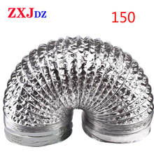 150mm kitchen range hood exhaust pipe aluminum foil thickening encryption household ventilation accessories