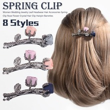 купить Simple rose flower hairpin fabric crystal beetle hairpin rhinestone leaf hairpin elegant female girl hairpin hair accessories дешево