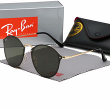 2020 New Fashion Square Ladies Male Goggle Sunglasses 3574 Men's Glasses Classic