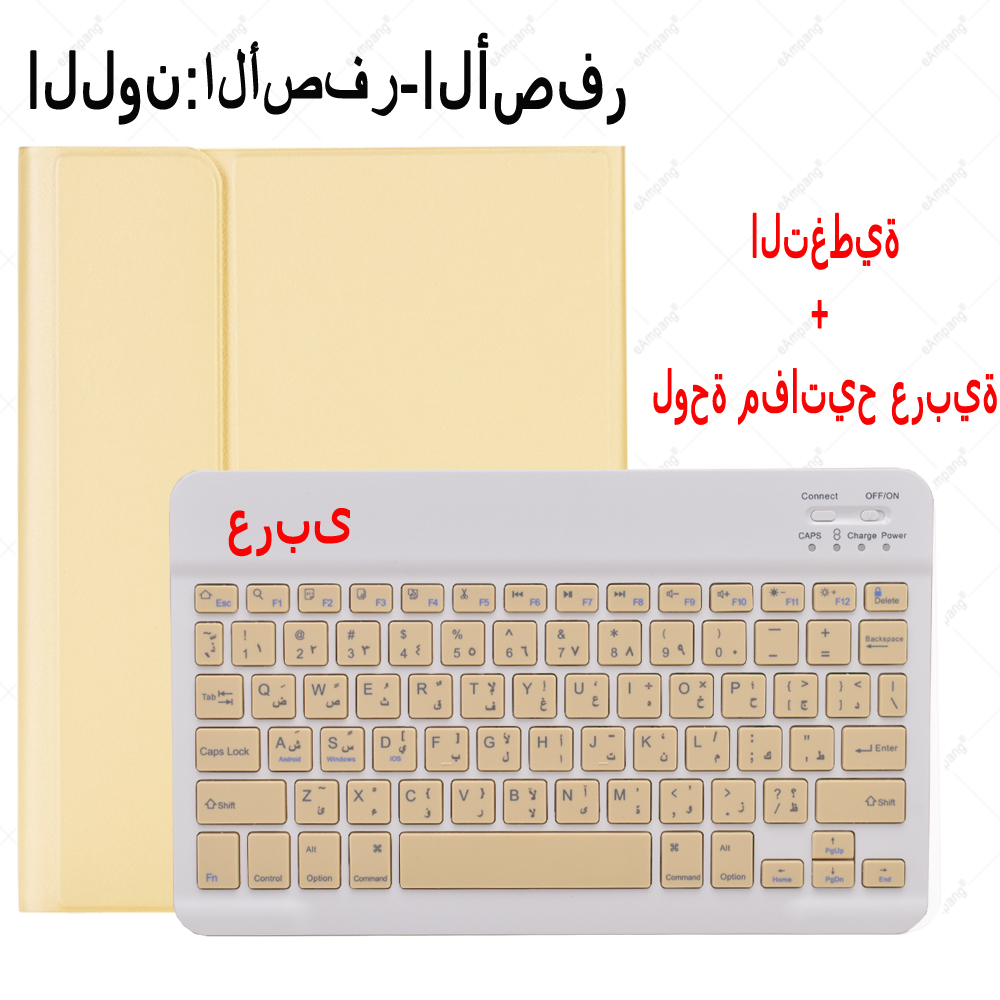 2020 Keyboard Case Spanish Mouse English A2072 A2324 For Korean 10.9 Air4 Russian iPad