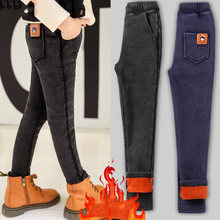 Детские джинсы для девочек подростков теплые модные штаны с