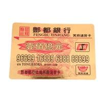 10pcs Ten Billion Bank Card Ancestor Money Hard Cardboard Heaven Hell General Purpose Joss Pray Memorial|Christian Cards & Pictures| |  -