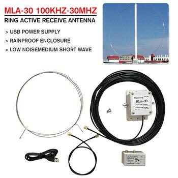 MLA 30 100 kHz-30 MHz rotación a prueba de lluvia Banda ancha media onda corta bucle antena receptora anillo de techo activa SNR relación mejorar