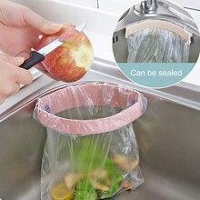 Кухонный креативный всасывающий держатель для мусорного мешка