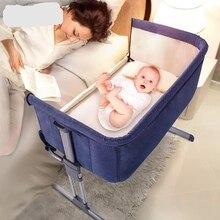 Детская мебель Co-спальные кроватки переносная складная детская кровать детская кроватка для путешествий безопасный комфорт Co-спальная кроватка Колыбель для детской кроватки
