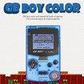 Цветная портативная игровая консоль GB Boy, 2,7 дюйма, 32 бит, портативная игровая консоль с подсветкой, 66 встроенных игр, поддержка стандартной к...