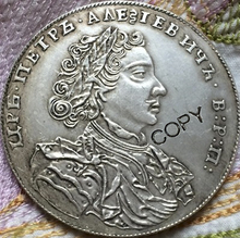 old copy coins coper